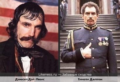 Дэниэл Дэй-Люис и Тимоти Далтон (усатые) очень похожи друг на друга, и на дедушку Сосо