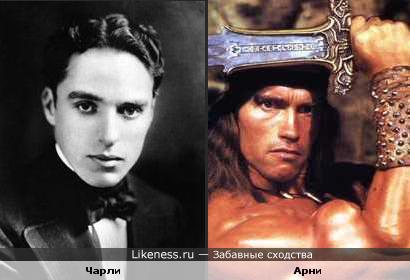 Молодой Чарли Чаплин напригает харизму, а Шварценеггер достает фамильную шашку