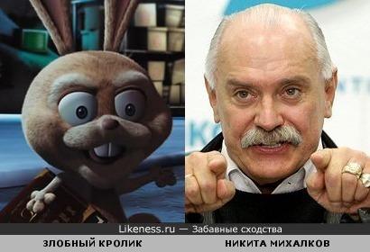 """Никита Михалков похож на Кролика из """"Правдивая история красной шапочки"""""""