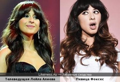 Ведущая Евровидения-2012 Алиева похожа на певицу Фоксес