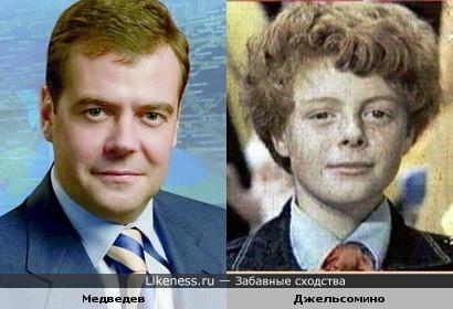 Медведев и актер Сергей Крупеников(Джельсомино) похожи