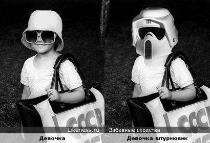 Шляпа и очки похожи на шлем штурмовика из Звездных Войн