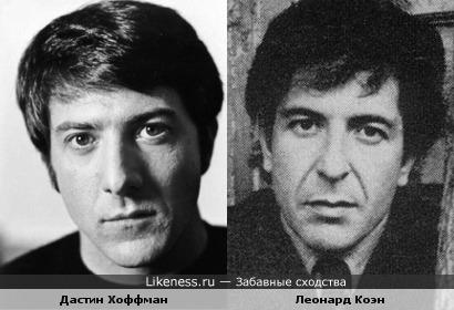 Молодыми Дастин Хоффман и Леонард Коэн были похожи