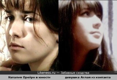Девушка из контакта похожа на Наталию Орейро