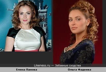 Елена Панова похожа на Ольгу Фадееву