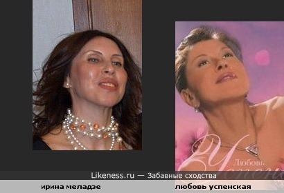 бывшая жена Валерия ирина напомнила Успенскую