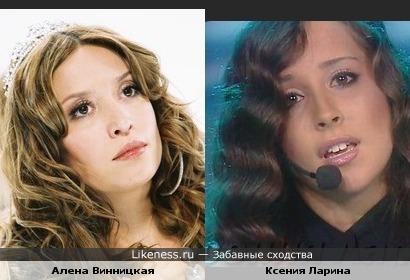 Алена Винницкая и Ксения Ларина похожи