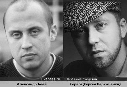 Актер Александр Боев похож на реппера Серегу