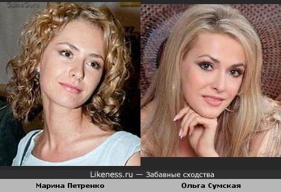 сумская, ольга, марина, петренко, актриса