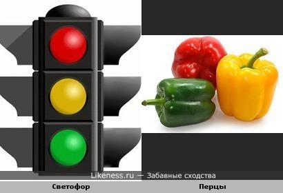 Перцы напоминают светофор