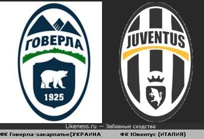 Эмблема украинского клуба 2-ой лиги очень похожа на эмблему туринского Ювентуса!