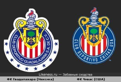 Значки клубов один в один, кто-то явно стырил идею:))