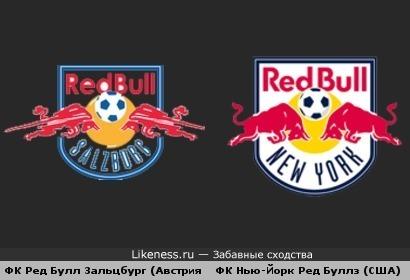 Очередная кража футбольного логотипа! :))