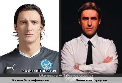 Вячеслав Бутусов похож на Камила Чонтофальски