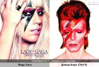 Леди Гага цитирует образ Дэвида Боуи