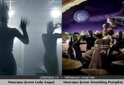 Леди Гага скопировала монстров из клипа Tonight, Tonight