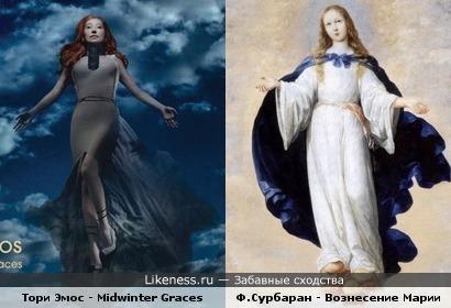 Тори Эмос в позе Девы Марии
