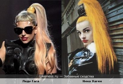 Леди Гага копирует стиль Нины Хаген
