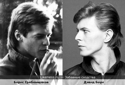 Борис Гребенщиков - отечественный Дэвид Боуи