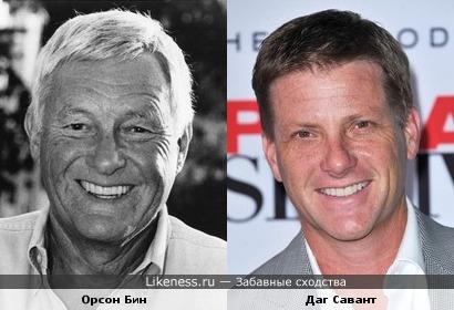 Орсон Бин и Даг Савант похожи как отец и сын
