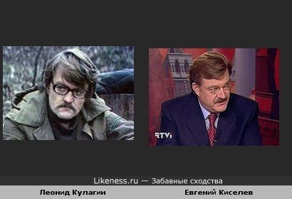 Кулагин - Киселев