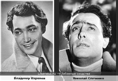 Коренев - Сличенко
