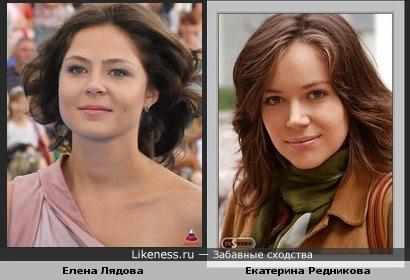 Лядова - Редникова
