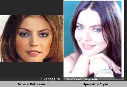 Кабаева похожа на Мути