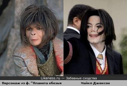 "Майкл Джексон похож на персонажа из фильма ""Планета обезьян"""