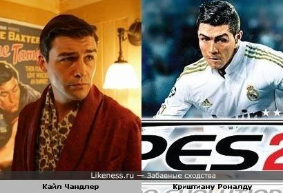 Криштиану Роналду с обложки PES2012 похож на Кайла Чандлера