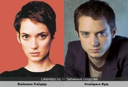 Вайнона Райдер и Элайджа Вуд