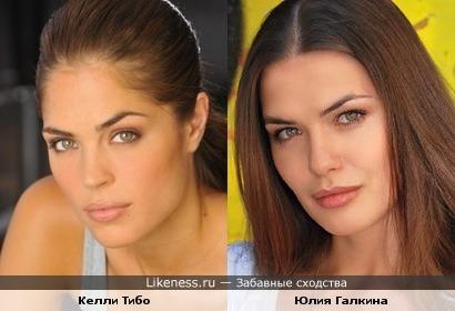 Девушка из клипа Дэвида Гетты похожа на российскую актрису