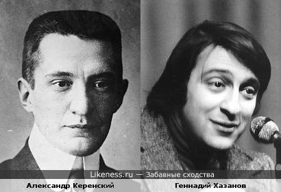 Хазанов похож на председателя Временного правительства
