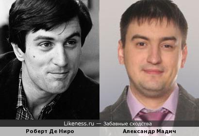 В КВН не только Хазанов напоминает мне Де Ниро