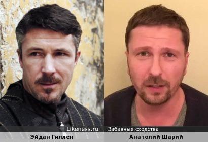 Журналист похож на главного бухгалтера Игры престолов