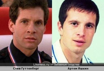 Полицейская академия киевского Динамо