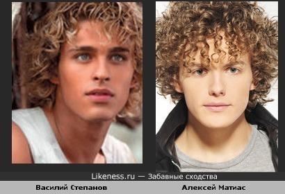 Василий Степанов похож на Алексея Матиса