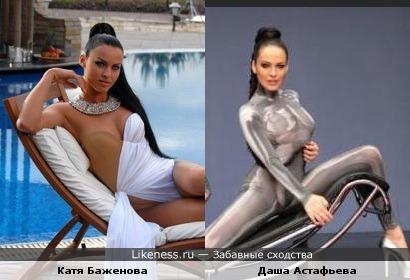 Катя Баженова (заменившая Жанну Фриске) похожа на Дашу Астафьеву