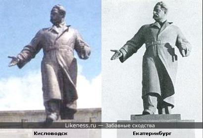 Памятники Серго Орджоникидзе в Кисловодске и Екатеринбурге