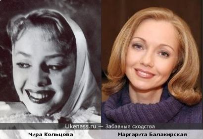Актриса Мира Кольцова похожа на екатеринбургскую телеведущую Маргариту Балакирскую