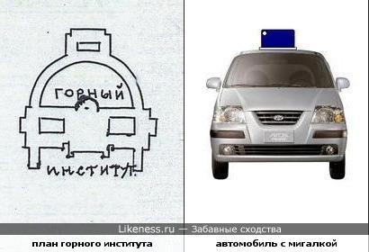 План здания похож на автомобиль с мигалкой