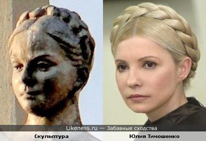 Скульптура в Екатеринбурге похожа на Юлию Тимошенко