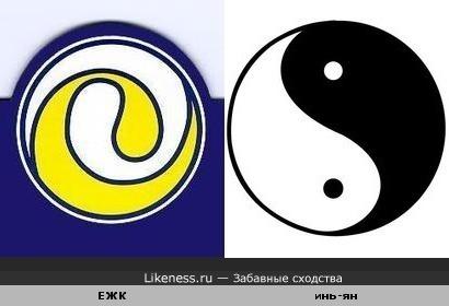 Логотип Екатеринбургского жирового комбината похож на символ инь-ян