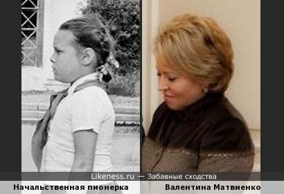 Детство Валентины Матвиенко