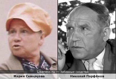 Актриса Мария Скворцова и актёр Николай Парфёнов
