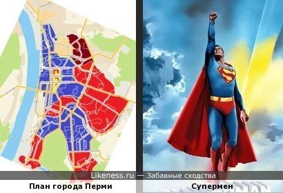 План города Перми похож на Супермена