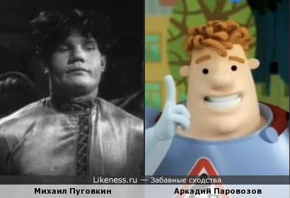 Михаил Пуговкин спешит на помощь