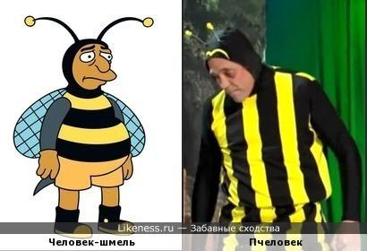 Пчеловек пчеловеку друг