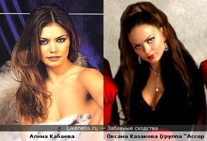 Алина Кабаева и Оксана Казакова чем-то похожи