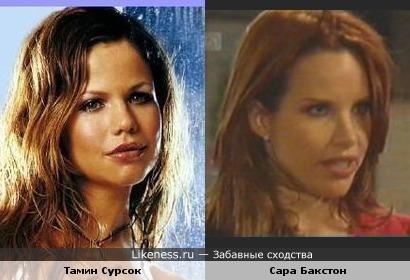 Тамин Сурсок и Сара Бакстон